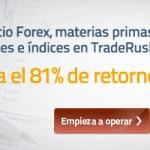 TradeRush_mainpage_banner_es